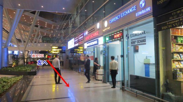 ダナン空港