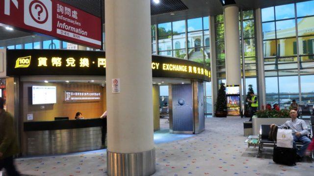 マカオ空港内の両替所