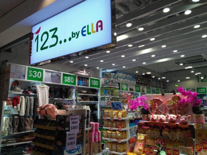 123 by ella