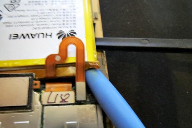 GR5バッテリー交換